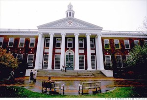 harvard_business_school.gi.top