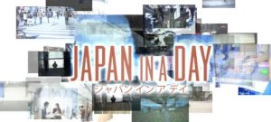 Japan-in-a-Day
