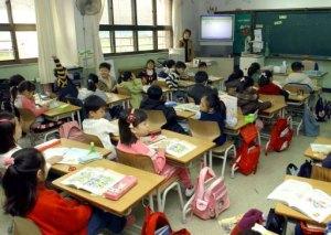 South-Korean-school-children