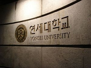 300px-Yonsei_University_Seal