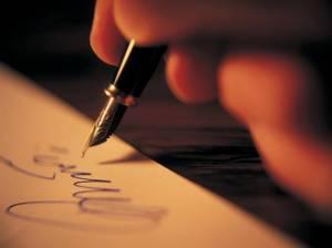 writing_essay