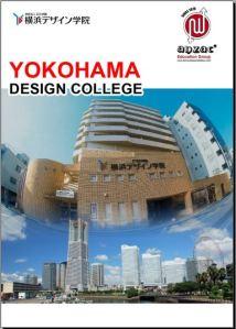 booklet yokohama
