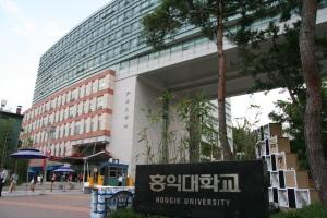 Hongik_Univ