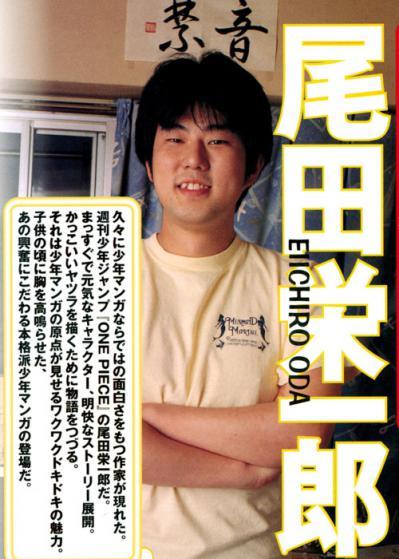 Eiichiro-Oda-Cuando-termine-One-Piece-no-comenzaré-un-segundo-manga-de-larga-duración
