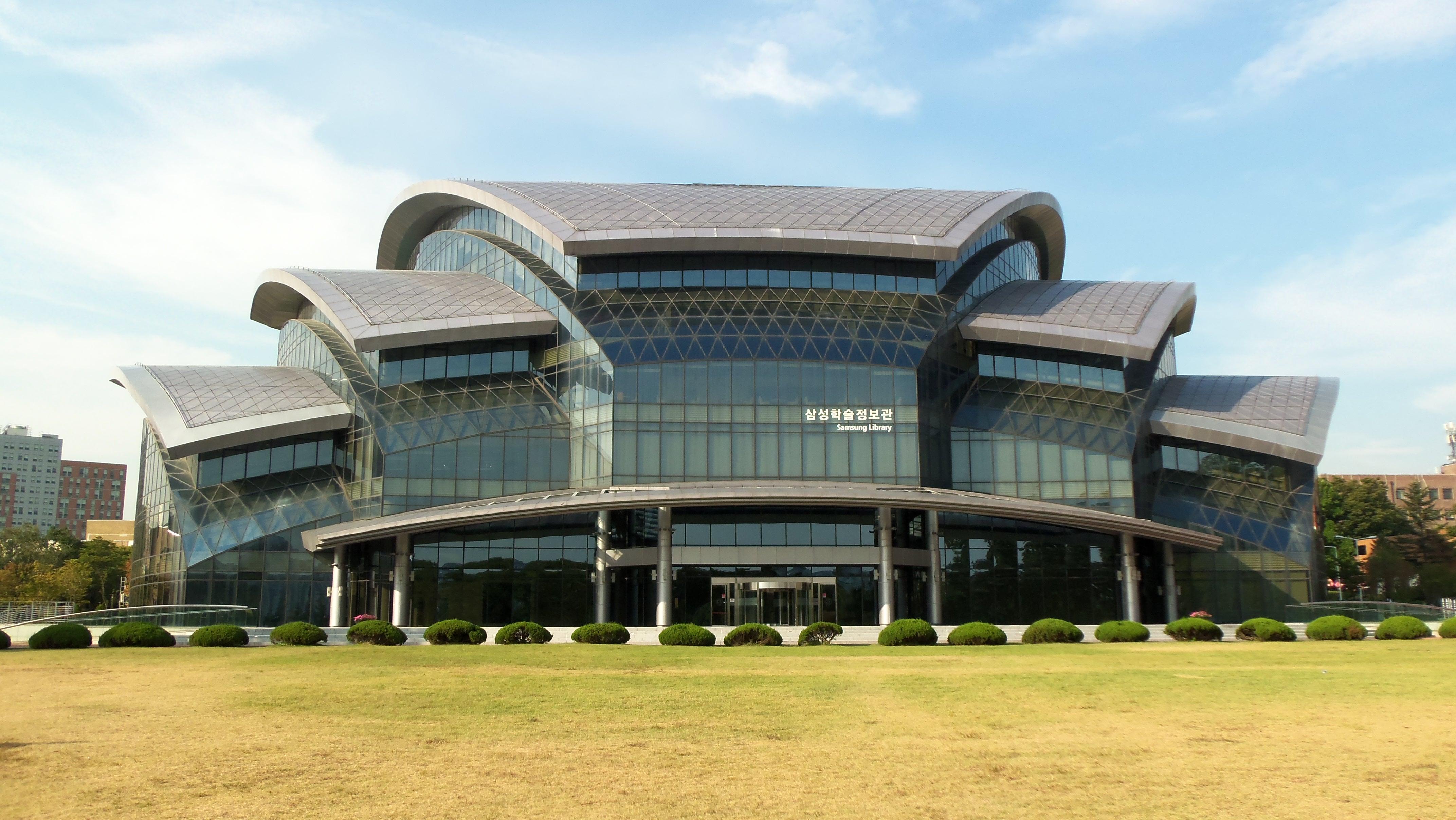 sekolah kedokteran terbaik di Korea - Sungkyunkwan university