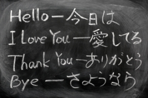 how_to_learn_japanese_330