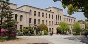 kobe-university