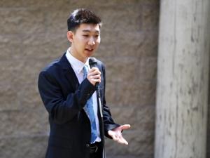 Nathan yoo