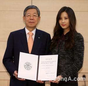 seohyun-dongguk