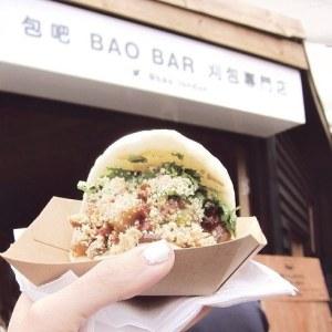 Bao Bar