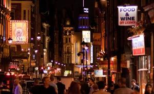 Busy London Nightlife #2